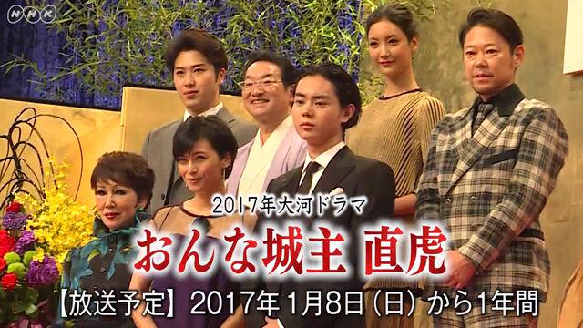 視聴率から逆算した方程式が、NHKの民放化?