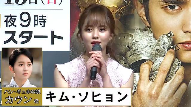 「仮面の王 イソン キム・ソヒョン」の画像検索結果