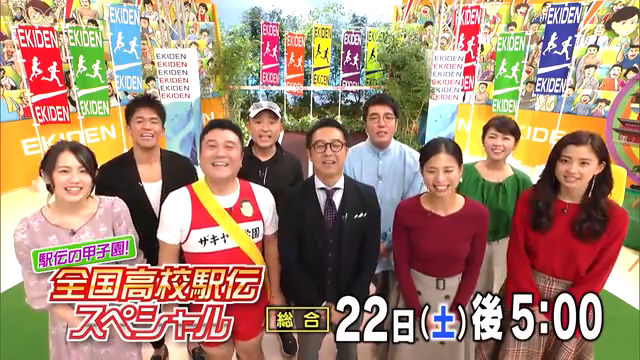 【NHK】藤井彩子 part8【すっぴん!】 ->画像>297枚