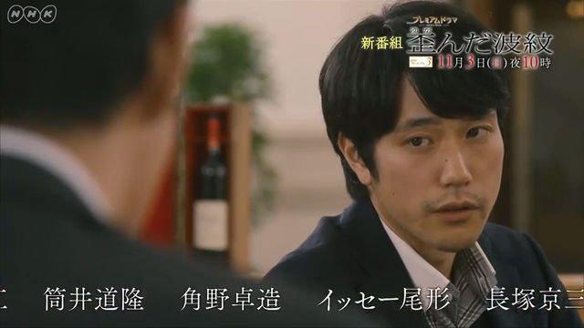 「NHKドラマ「歪んだ波紋」」の画像検索結果